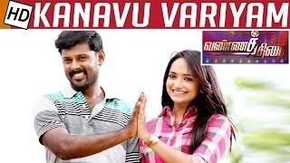 Kanavu Variyam is a Realistic Movie – Movie Review | Vannathirai