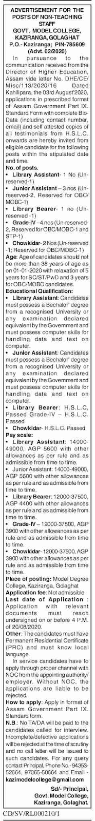 Recruitment of Library Assistant and Library Bearer at Government Model College, Kaziranga