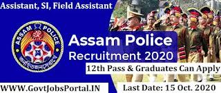 Assam Police New Recruitment 2020