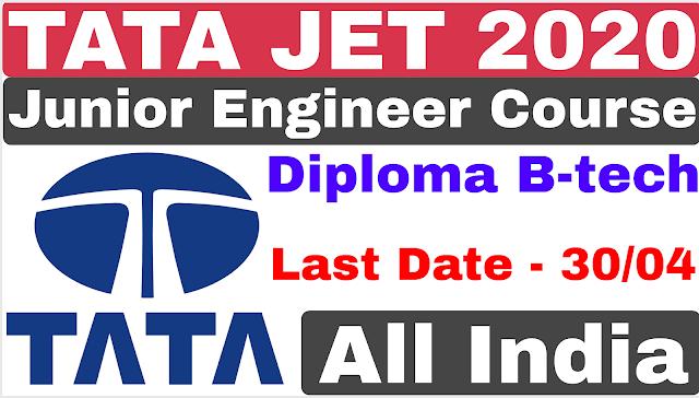 TATA JET 2020 | Tata Junior Engineeer Recruitment 2020 | TATA  JET E-Learning at Rs - 1 |
