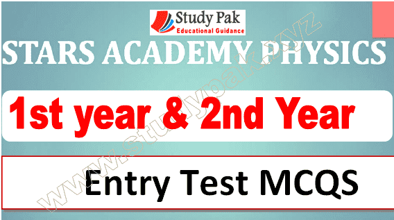 physics mcqs for entry test pdf