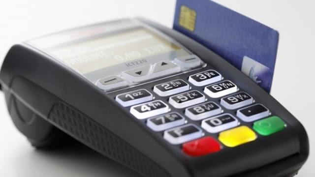 Δείτε τι αλλάζει στις συναλλαγές μέσω καρτών