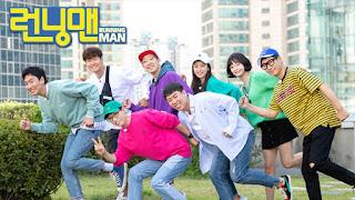 nonton running man episode 496