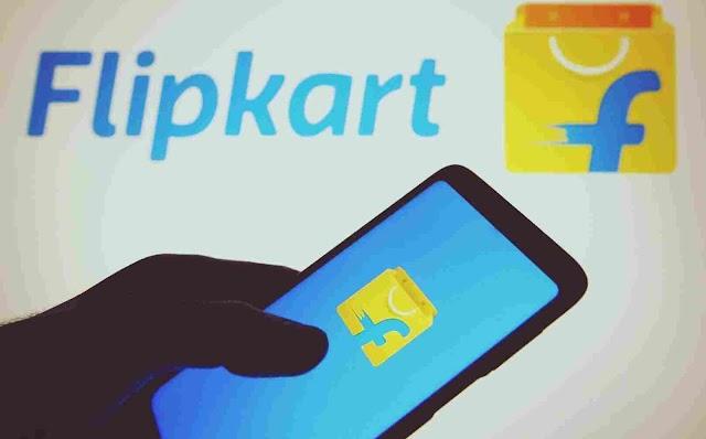 Flipkart Kya Hota Hai? – फ्लिपकार्ट नई अकाउंट रजिस्टर, पूर्ण जानकारी हिंदी में।