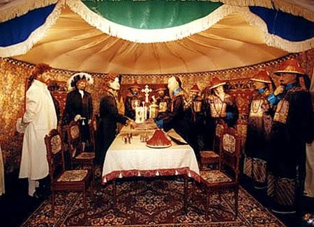 Treaties of Aigun