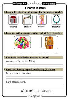 امتحان اللغه الانجليزيه للصف الثالث الابتدائي الترم الثاني منهج كونكت 3 ترم ثاني pdf على الوحدة التاسعة لمستر أحمد نبيل
