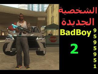 شخصية BadBoy9595951 الثانية