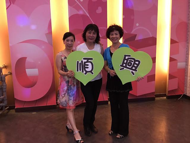 二鹿京華喜宴會館: 2017 8/8 順興土風舞班在京采喜宴會館迎十五週慶祝活動