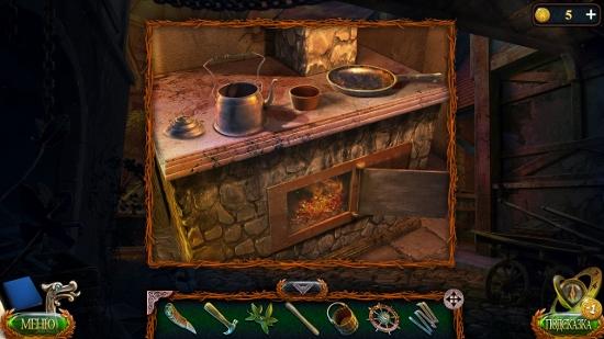 листья положим в сковороду, потом в кружку для заварки чая в игре затерянные земли 4 скиталец