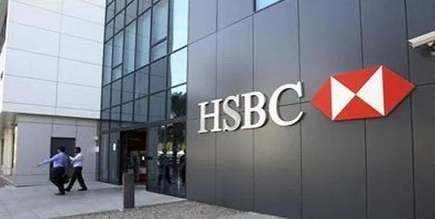 bank HSBC bank tertua di indonesia