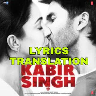 Yeh Aaina Lyrics in English   With Translation   – Kabir Singh   Shreya Ghoshal