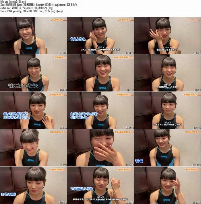 [Minisuka.tv] 2020-08-13 Hinako Tamaki & Premium Gallery MOVIE 5.2 [99.9 Mb]