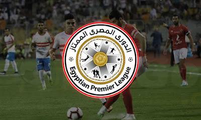 مباراة انبي والبنك الأهلي ماتش اليوم مباشر 24-1-2021 والقنوات الناقلة في الدوري المصري