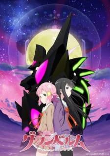 Granbelm - Anime Granbelmanie VietSub