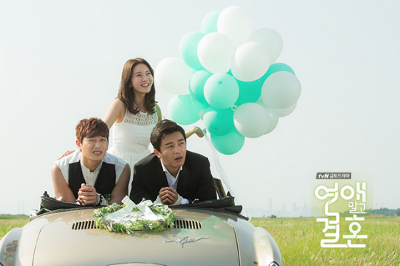 Drama Korea Marriage, Not Dating Subtitle Indonesia
