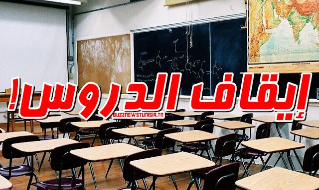 tunisie appel a un arret des cours