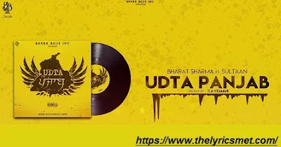 Udta Panjab Song Lyrics |  Bharat Sharma ft. Sultaan