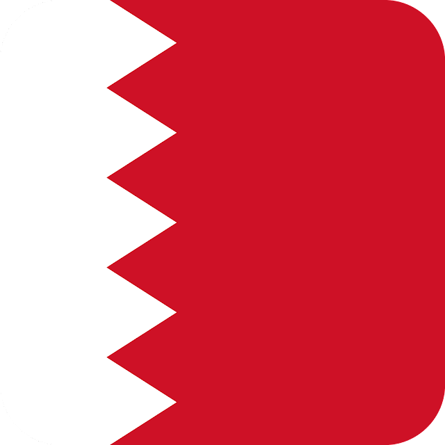 download flag bahrain svg eps png psd ai vector color free #bahrain #logo #flag #svg #eps #psd #ai #vector #color #free #art #vectors #country #icon #logos #icons #flags #photoshop #illustrator #symbol #design #web #shapes #button #frames #buttons #apps #app #science #network