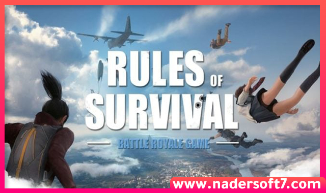 rules of survival للكمبيوتر