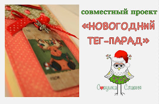 http://sovushkaslavia.blogspot.ru/2014/10/blog-post_26.html