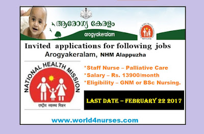 http://www.world4nurses.com/2017/02/nhm-alappuzha-arogyakeralam-staff-nurse.html