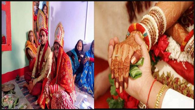 कोरोना काल:- उत्तराखंड राज्य में बदली शादी की रस्म, दुल्हन बारात लेकर पहुंची दूल्हे के घर।