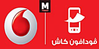 Vodafone-Cash