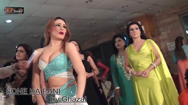 Nanga Pakistani Mujra HD Sone Ka Pani Ghazal