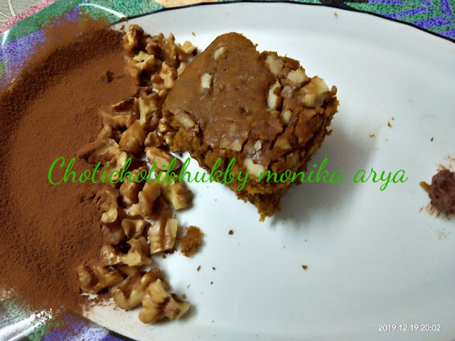 Whole wheat cake without sugar.With Date,Jaggery and Walnut