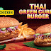 《优惠每天有 PROMOTION》麦当劳Mc Donald's 推出的Thai Green Curry Burger,吃后好评价吗?