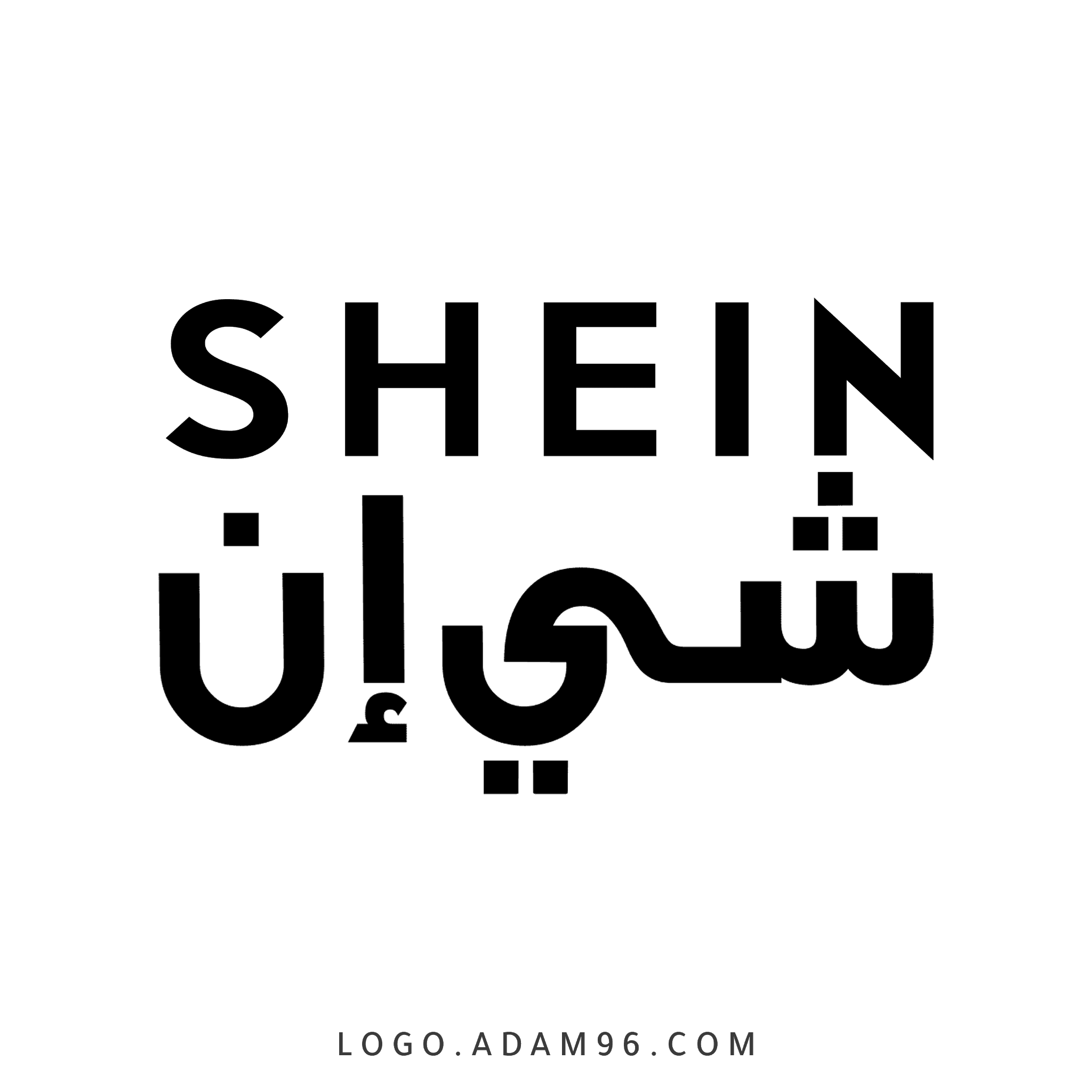 تحميل شعار موقع شي إن العالمي لوجو رسمي عالي الدقة بصيغة شفافة Logo SHEIN PNG