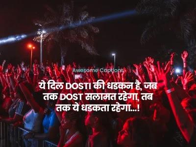 yari dosti sad status in hindi
