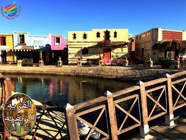 Green Village - Makadi Bay - Hurghada