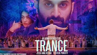 trance malayalam movie latest photos