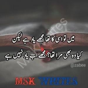 Iqbal Poetry
