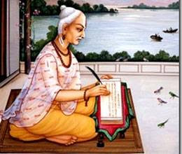 Goswami Tulsidas Jayanti Wishes Images, Pictures and Photos