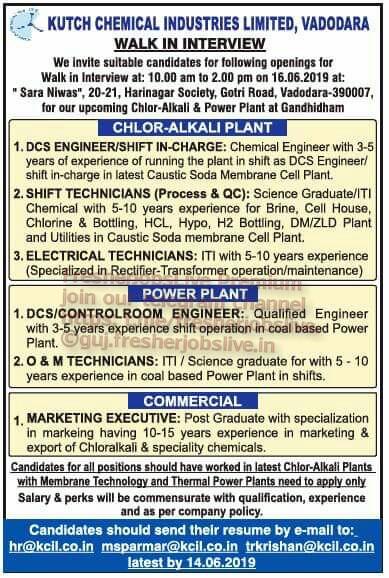 PRIVATE JOB GUJARAT: Kutch chemical industries Ltd Vadodara