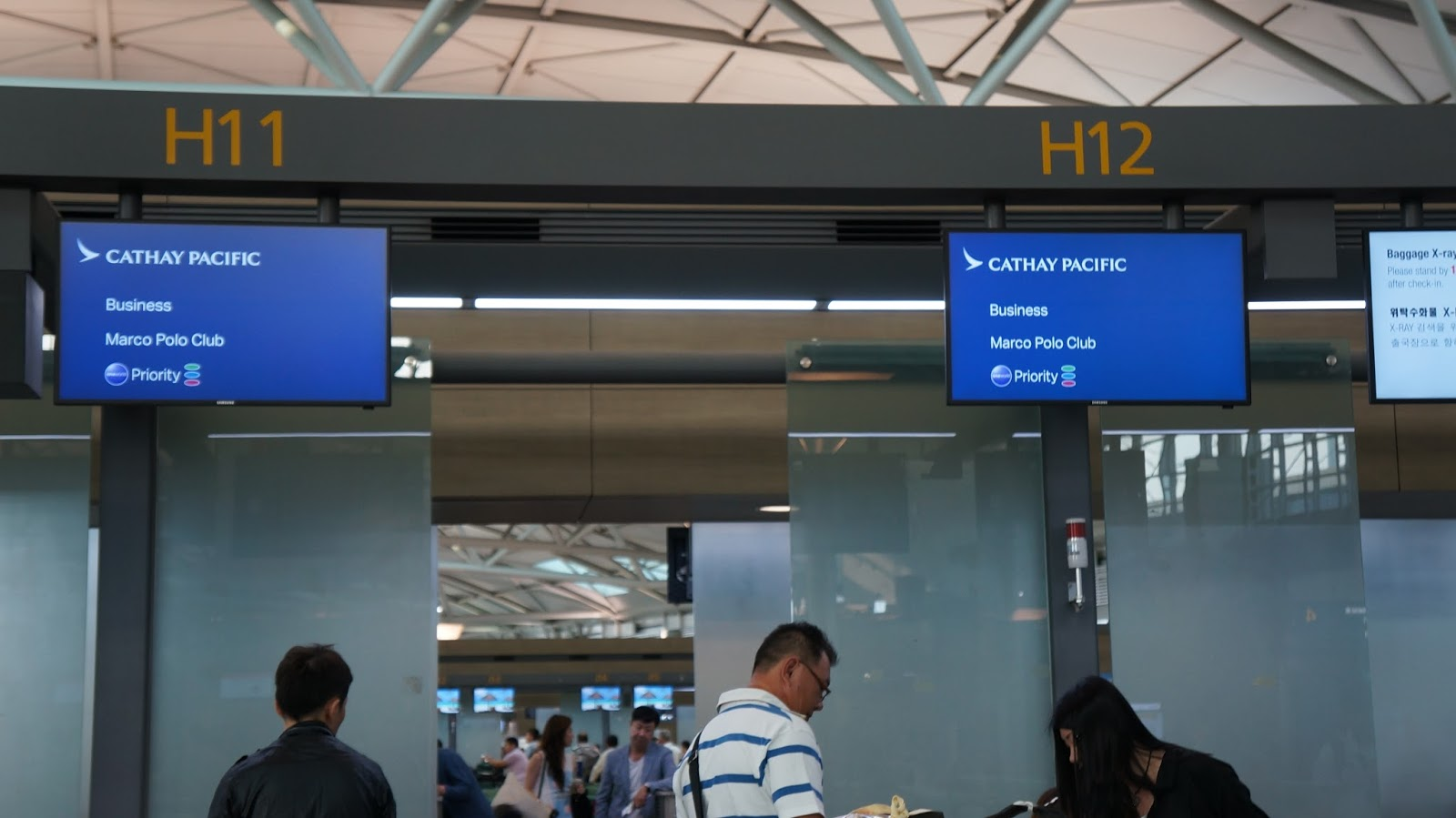 hotelholic: 國泰首爾-臺北商務艙(Cathay Pacific Business Class: Seoul - Taipei)