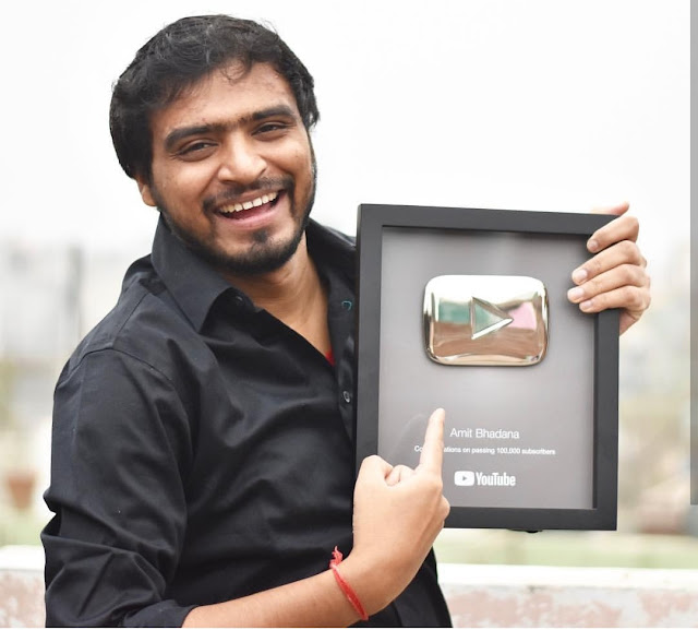 amit bhadana with  silver play button
