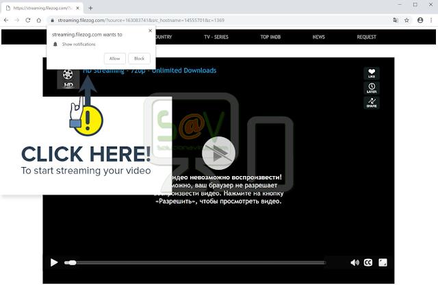 Streaming.filezog.com pop-ups