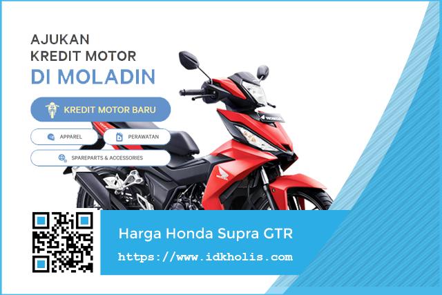 Menilik Plus Minus dan Harga Honda Supra GTR Terbaru