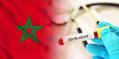 Maroc- Regroupement des cas actifs au covid19 à Benslimane et Benguérir