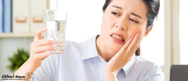 أسباب حساسية الأسنان والعلاجات الموصى بها.
