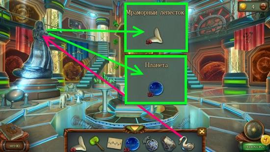 установка медальона а получаем планету и лепесток в игре наследие 3 дерево силы
