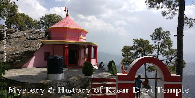 कसार देवी मन्दिर का रहस्य तथा मन्दिर का इतिहास