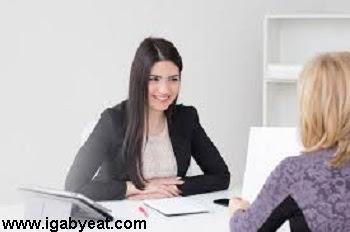 كيف تُجرِى مقابلة عمل ناجحة
