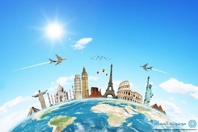 المنظمات السياحية