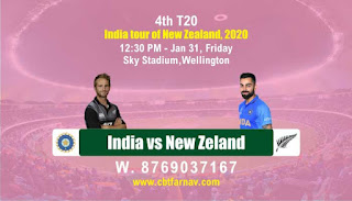 Today Match Prediction India vs New Zeland T20 4th T20 100% Sure