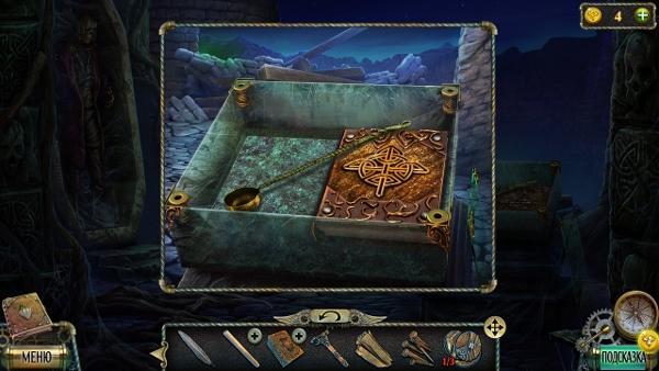 вскрытый ящик с черпаком и пазлами в игре тьма и пламя 3 темная сторона