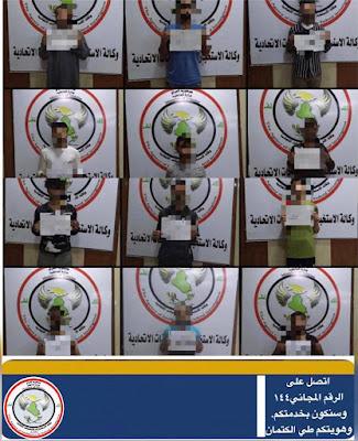 القبض على ١٢ إرهابياً في مناطق متفرقة من نينوى